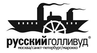 """Кинокомпания """"Русский Голливуд"""""""